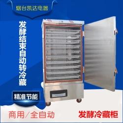 鲜奶吧设备发酵柜商用酸奶机